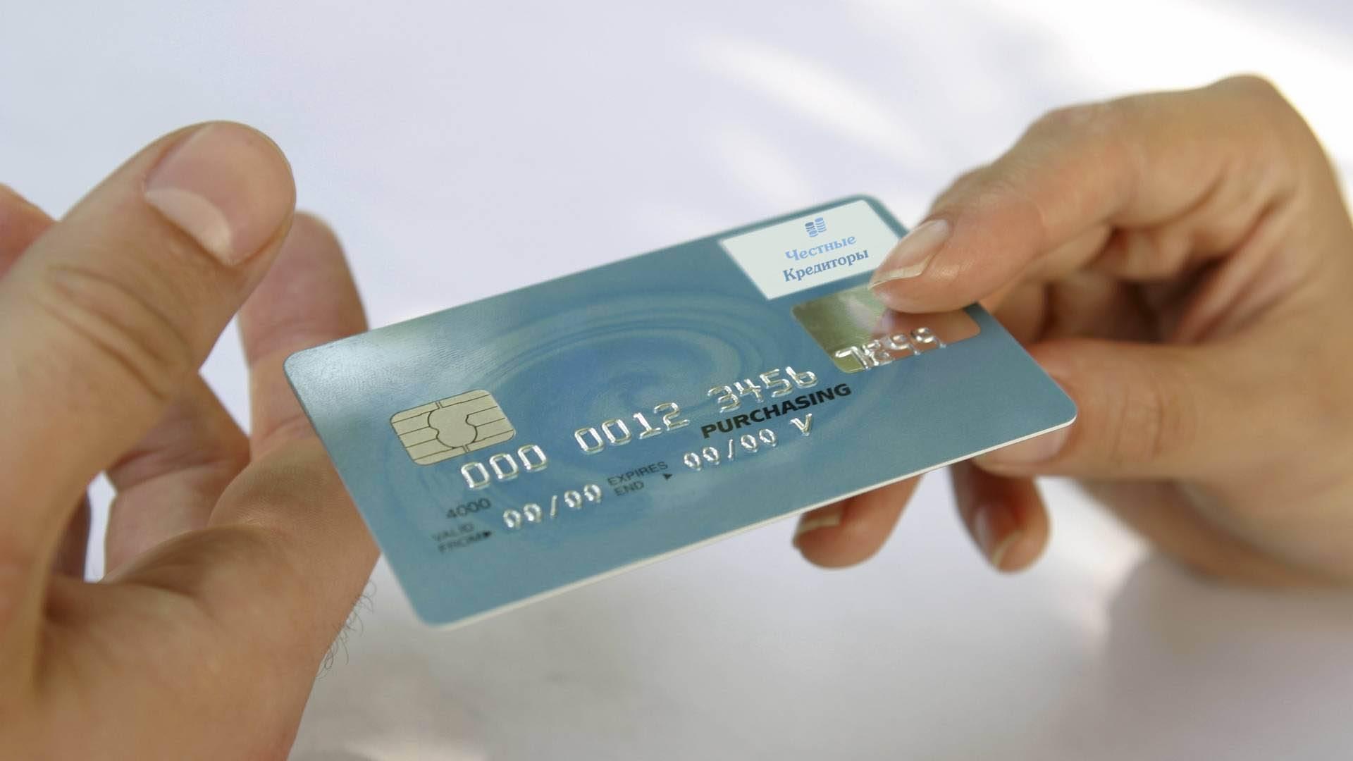 Какие банки выдают кредитные карты без справки о доходах потребительский кредит 15 лет